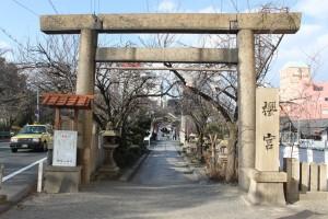 櫻宮 - 一の鳥居と社号標