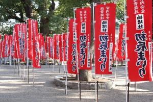 住吉大社 - 初辰参りの旗