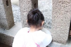 五大力の石を探す娘