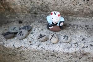 五大力の石と招福猫