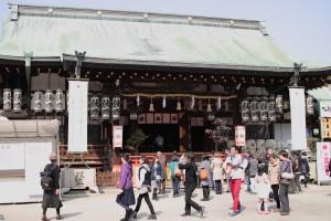大阪天満宮 - 拝殿
