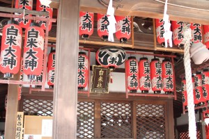 大阪天満宮 - 白米稲荷社