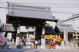 大阪天満宮 - 大門と社号標