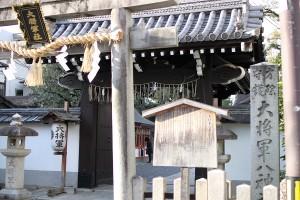 大将軍八神社 - 鳥居と社号標