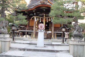 大将軍八神社 - 拝殿
