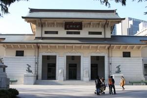 靖国神社 - 遊就館