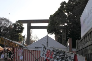 靖国神社 - 社号標と一の鳥居