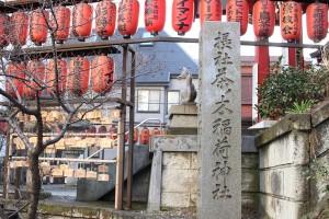 亀岡八幡宮 - 茶ノ木稲荷神社