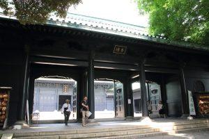 湯島聖堂 - 杏壇門